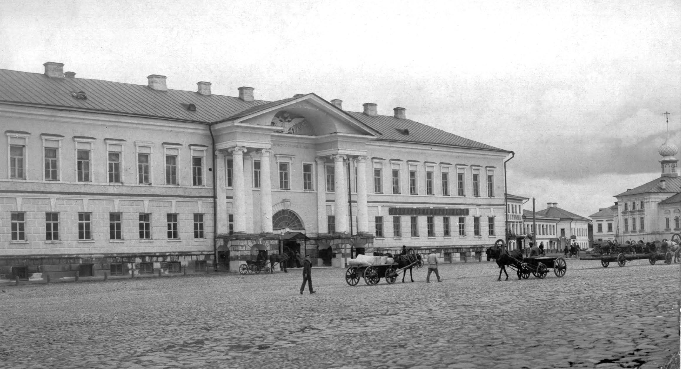 Здание присутственных мест в Костроме
